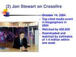 2 jon stewart on crossfire