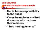 jon stewart s demands to mainstream media on crossfire