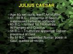 julius caesar11