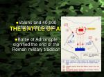 the battle of adrianople42