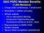 2003 psrc member benefits 1 000 members