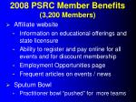 2008 psrc member benefits 3 200 members16