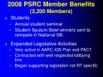 2008 psrc member benefits 3 200 members17