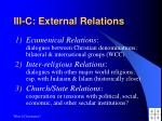iii c external relations