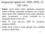 asignacija uputa l 1020 1034 l 130 144
