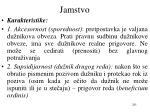 jamstvo1