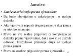jamstvo3