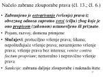na elo zabrane zlouporabe prava l 13 l 6