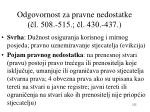 odgovornost za pravne nedostatke l 508 515 l 430 437