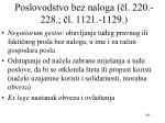 poslovodstvo bez naloga l 220 228 l 1121 1129