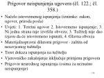 prigovor neispunjenja ugovora l 122 l 358