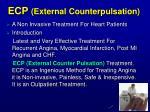 ecp external counterpulsation