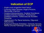 indication of ecp