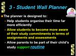 3 student wall planner