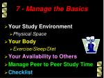 7 manage the basics
