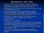 mccarthy era 1950 1954