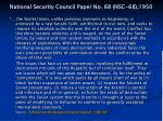 national security council paper no 68 nsc 68 1950