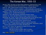the korean war 1950 53