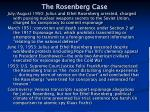 the rosenberg case