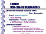female self esteem supplements