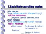 t real male searching modes