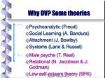 why dv some theories