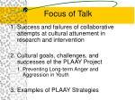 focus of talk