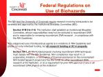 federal regulations on use of biohazards