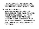 nova scotia aboriginal youth skilled trades fair