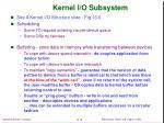 kernel i o subsystem