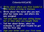 criteria 4 8 of 8
