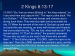 2 kings 6 13 17