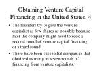 obtaining venture capital financing in the united states 4