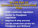 24 cfr part 55 currently only covers flood plain