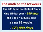 the math on the 69 weeks