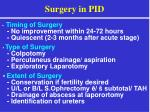 surgery in pid