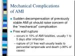 mechanical complications of ami