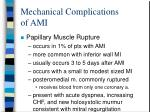 mechanical complications of ami49