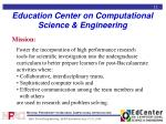 education center on computational science engineering