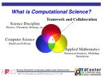 what is computational science3