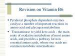 revision on vitamin b6