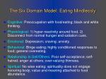 the six domain model eating mindlessly