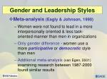 gender and leadership styles