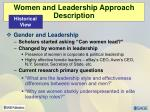 women and leadership approach description1