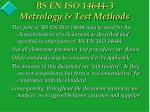 bs en iso 14644 3 metrology test methods6