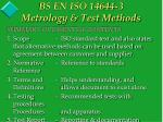 bs en iso 14644 3 metrology test methods7