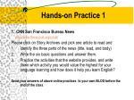 hands on practice 1