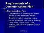 requirements of a communication plan