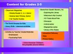 content for grades 2 5