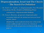 dispensationalism israel and the church the search for definition